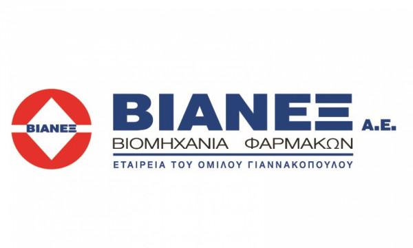 Εξαγορά της εταιρίας ΦΑΡΜΑΝΕΛ Α.Ε. από τον Όμιλο ΒΙΑΝΕΞ