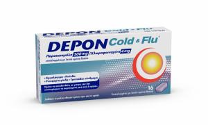 ΔΕΛΤΙΟ ΤΥΠΟΥ DEPON COLD & FLU