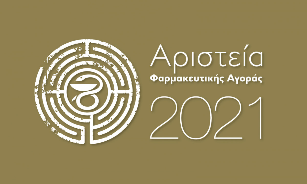 OMIΛΟΣ ΒΙΑΝΕΞ: Διπλή διάκριση PLATINUM βραβεία στα «Αριστεία Φαρμακευτικής Αγοράς 2021»